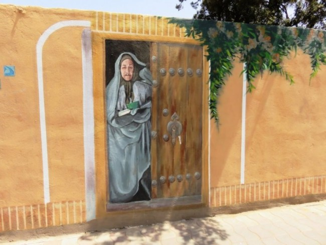 painting on a wall in Yazd in the old town