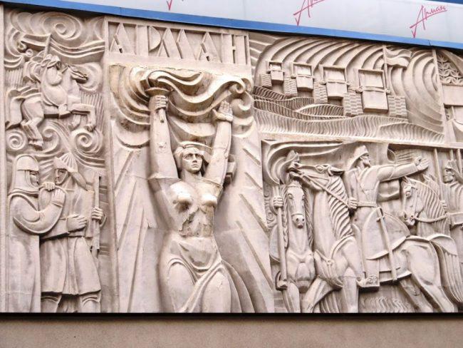 Soviet art on building in Almaty Kazakhstan