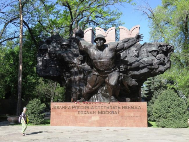 The war memorial at Panfilov park in Almaty