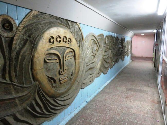 Soviet mural in underground pass in Almaty Kazakhstan