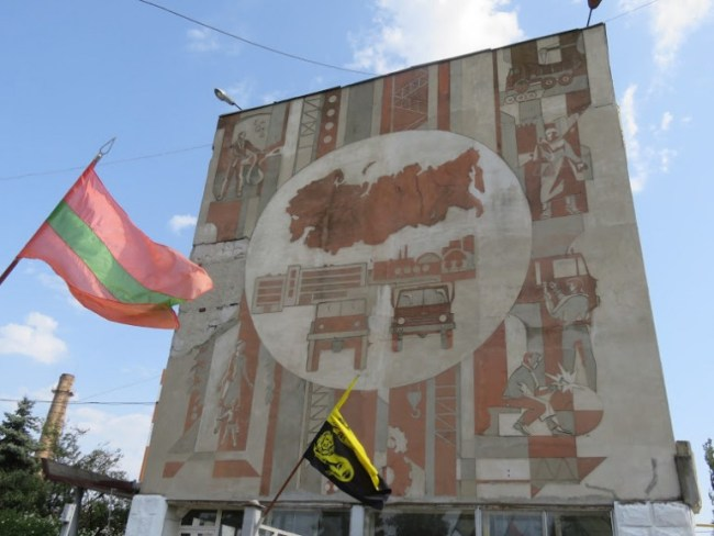 Soviet factory: exploring Sobiet architecture is among the best things to do in Tiraspol