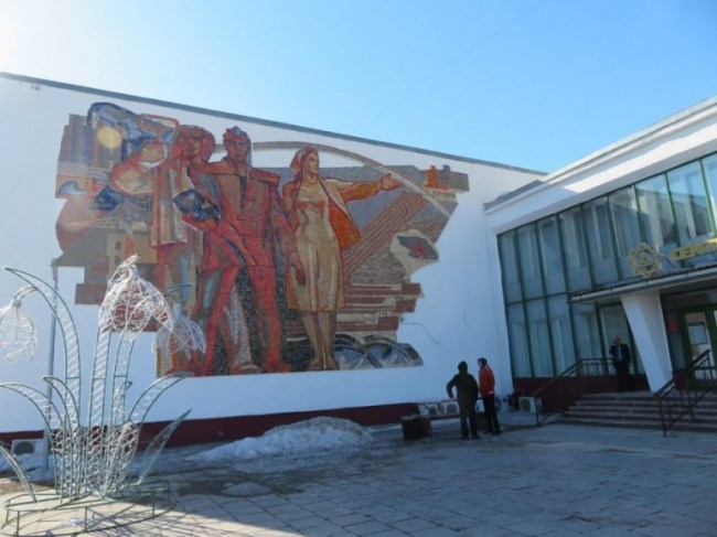 Soviet mural in Karaganda depicting labourers in the area