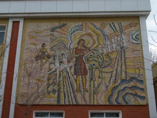 Soviet mosaic in Nukus