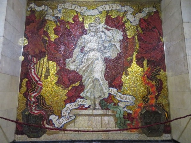 mosaic at Avtovo metro station