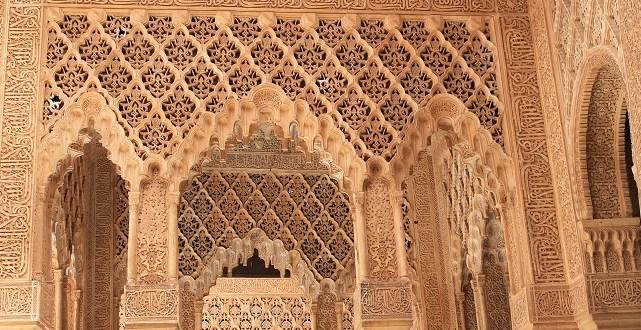 Alhambra Granada an Arabian Masterpiece