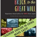 Book Review: Add Your Brick to the Great Wall: Experience-based Advice for China from Expats