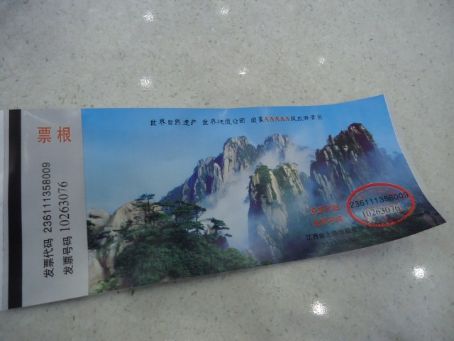 Ticket for Sanqing Shan.