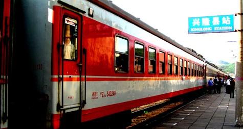 A China train stops at the station