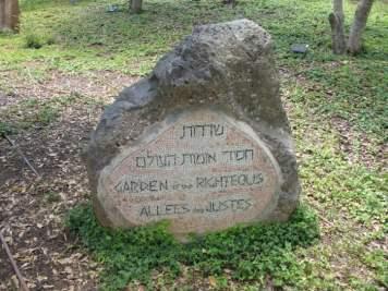 Garden of the Righteous at Yad Vashem in Jerusalem, Israel.