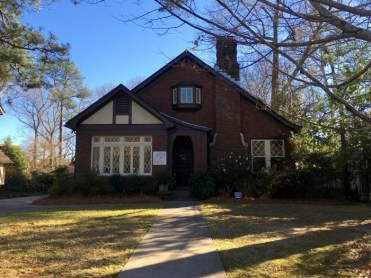 Eudora Welty Visitor Center Jackson Mississippi