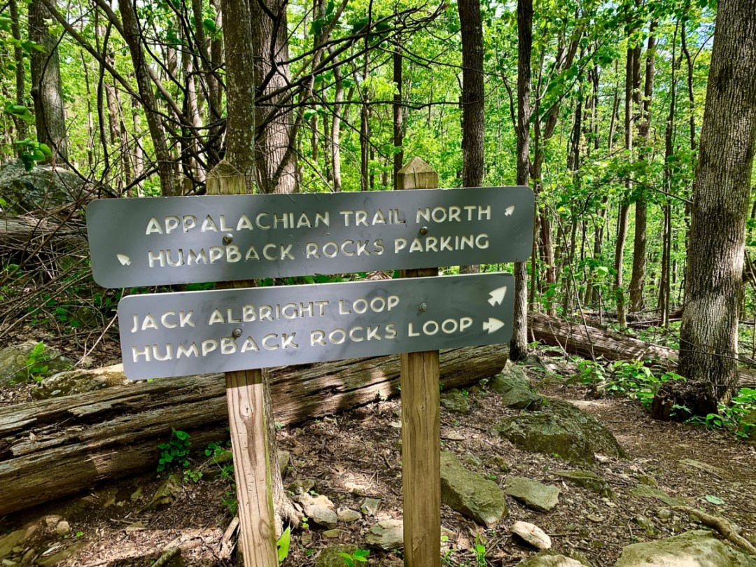 Appalachian Trail sign 2 - Visit Waynesboro Virginia: Gateway to the Shenandoah Valley