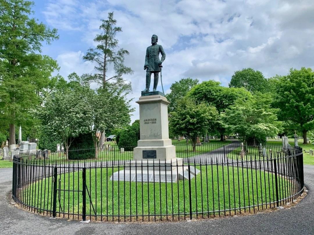 Stonewall Jackson Cemetery - Scenic & Historic Things to Do in Lexington, Virginia