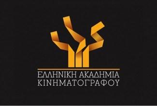 Ελληνική Ακαδημία Κινηματογράφου