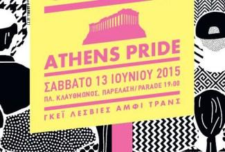 athens-pride-2015