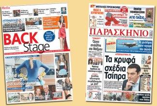 Backstage12_02_01