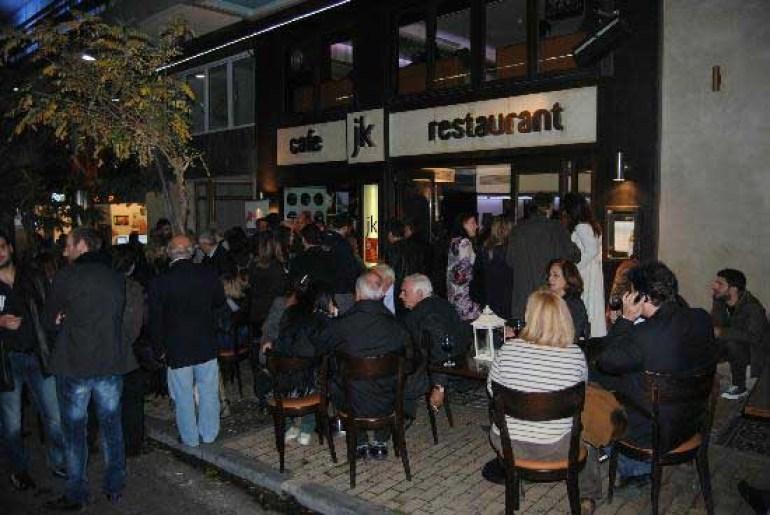 jk-restaurant