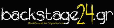Backstage24.gr