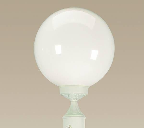 Outdoor Light Globes Replacement  garden amp outdoor living gt