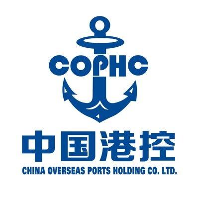 China Overseas Ports Holding Company