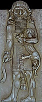 The mythical King Gilgamesh