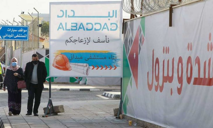 Photo of «القدس العربي» تقرأ «ما بين السطور»: «مدونة سلوك» لنواب الأردن «استجابة» لضغط «ملكي»
