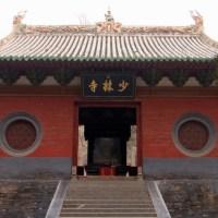 China Travelogue