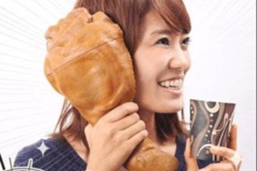 Most Ridiculous Phone Cases 12