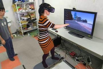Skateboard Virtual Reality