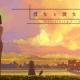 Lei e il suo gatto di Makoto Shinkai: disponibile l'anime sottotitolato in italiano