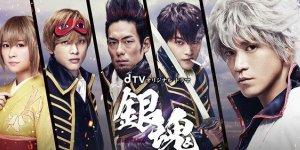 Gintama: dopo il film live action arriverà una miniserie di tre episodi