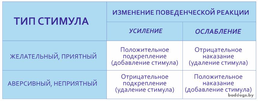 2016-09-14_12-28-24