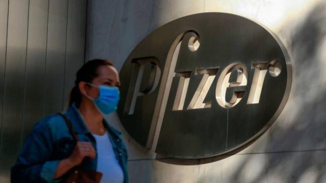 فايزر تبدأ توزيع لقاح كورونا في 4 ولايات أمريكية