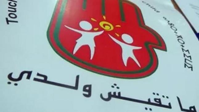 """""""ماتقيش ولدي"""": فيديو تعذيب طفلة سيخلف ندوبا في نفسيتها"""