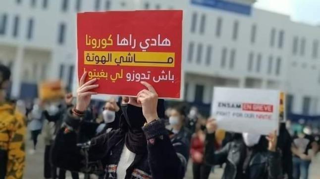 طلبة الفنون والمهن يصعدون ضد الحكومة المغربية