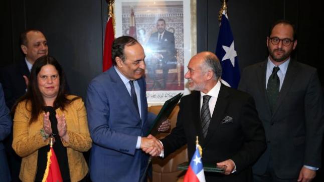 """برلمانيون """"تشيليون"""" يتضامنون مع المغرب"""