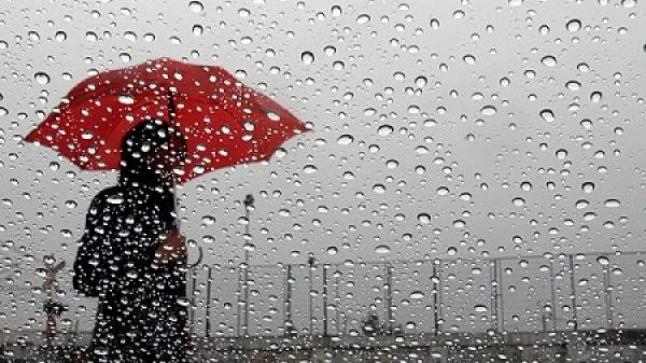 الطقس.. أجواء غائمة مصحوبة بأمطار