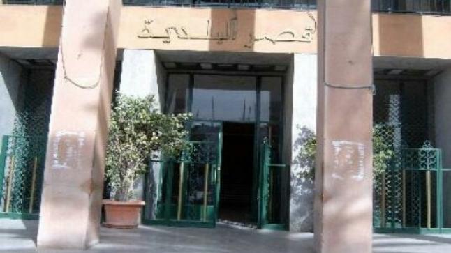 موظف جماعي معتقل بأسفي وهيئات حقوقية ونقابية تتضامن