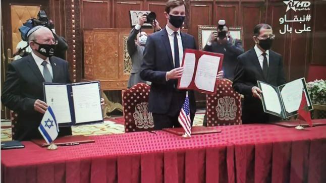 العثماني يُوقع مع رئيس الوفد الإسرائيلي على إعلان مشترك