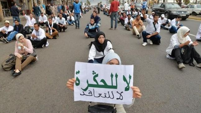 تدخلات أمنية تفرق احتجاجات الأساتذة المتعاقدين.. والإدريسي يعلق