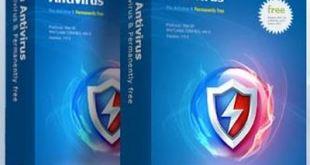 برنامج بايدو انتي فيروس Baidu Antivirus