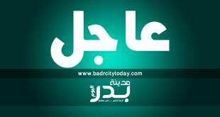 خبر عاجل زيارة وزير الاسكان لمدينة بدر