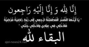 واجب عذاء للأستاذ / محمد عبد العزيز