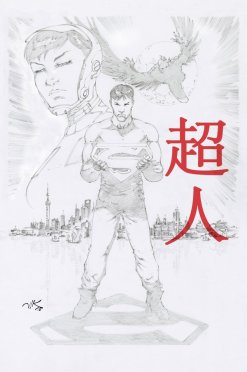 New Super-Man