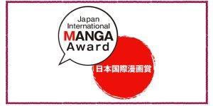 International Manga Award