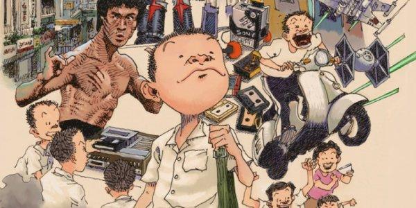I miei anni '80 a Taiwan