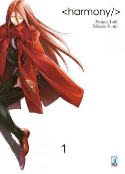 Harmony 1, copertina di Fumi Minato