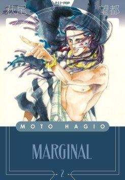 Marginal 2, copertina di Moto Hagio