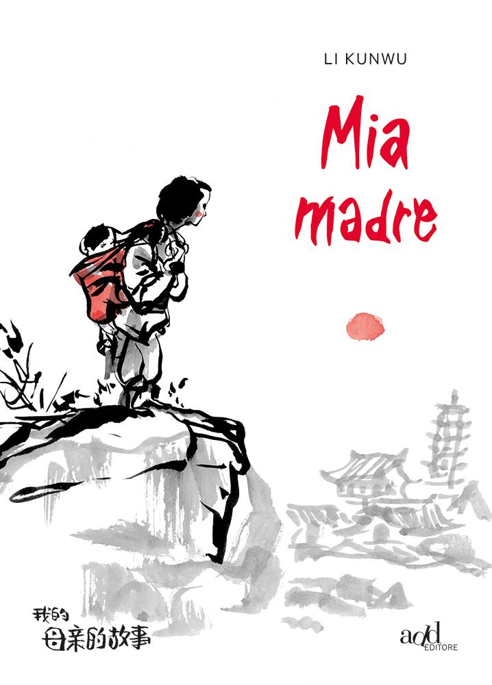Mia madre, copertina di Li Kunwu
