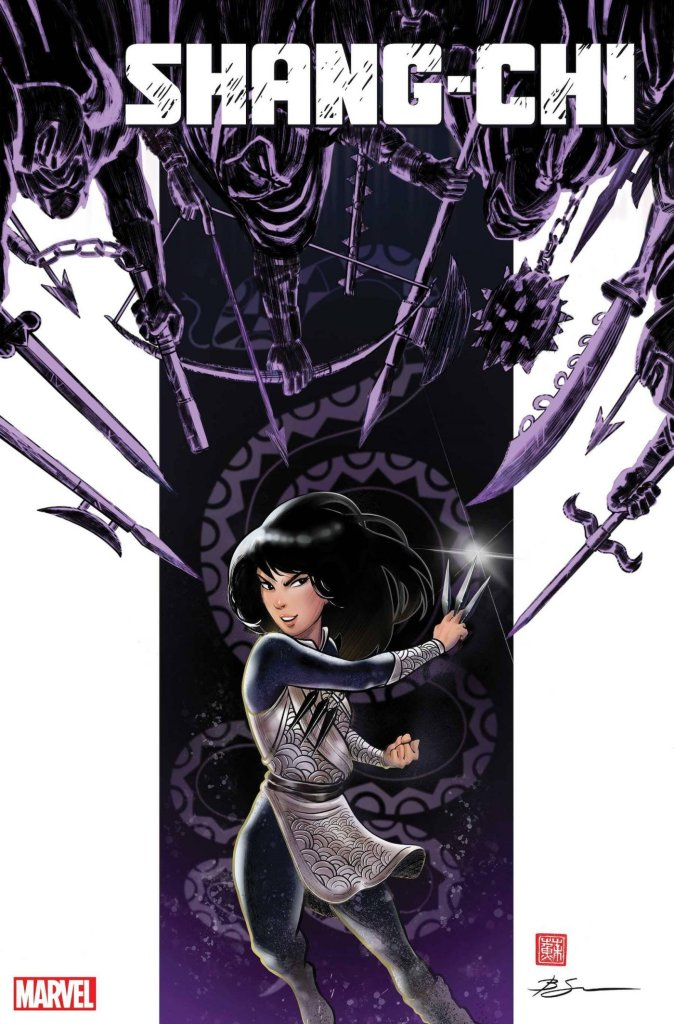 Shang-Chi #1, variant cover di Benjamin Su