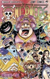 One Piece 99, copertina di Eiichiro Oda